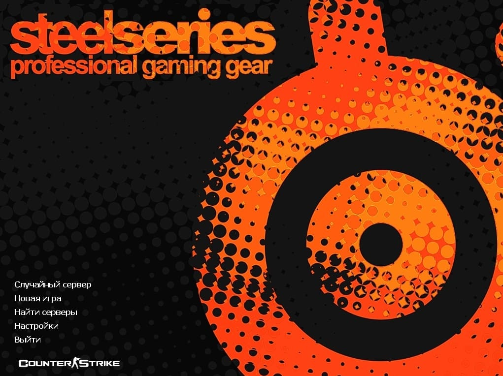 CS 1.6 SteelSeries